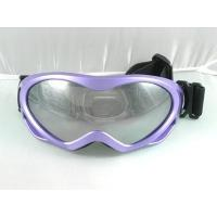 Buy cheap Sporty and Fashion Sunglasses TPH-0014 mir lens from wholesalers