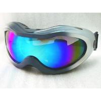 Buy cheap Sporty and Fashion Sunglasses GPH-0056 from wholesalers