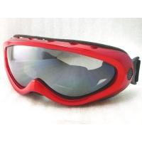 Buy cheap Sporty and Fashion Sunglasses GPH-0057 from wholesalers
