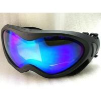 Buy cheap Sporty and Fashion Sunglasses TPH-0014 from wholesalers