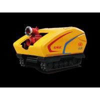 Buy cheap Longxishui Mobile Pump Station All-Terrain & Remotely Controlled with Small-Size Crawler from wholesalers