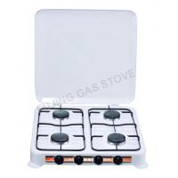 Quality Tempered glass top gas stove FJ-004 for sale