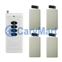Quality 315MHz 500M Wireless Vibrative -1 Transmitter & 4 Receivers for sale