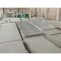 Buy cheap en 10149 steel from wholesalers