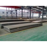 Buy cheap metal purlins cost from wholesalers