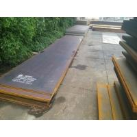 Buy cheap ppgi roofing consumer from wholesalers