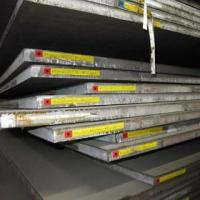 Quality HP325 steel strips exporter for sale