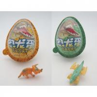 China Chocolate NO.C080-5 Dinosaur Chcoo Egg with Toy 12g*24pcs*12boxes on sale