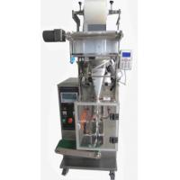 MB-240SC Slope Cup Filling Packing Machine for Candy capsule marbles Ball