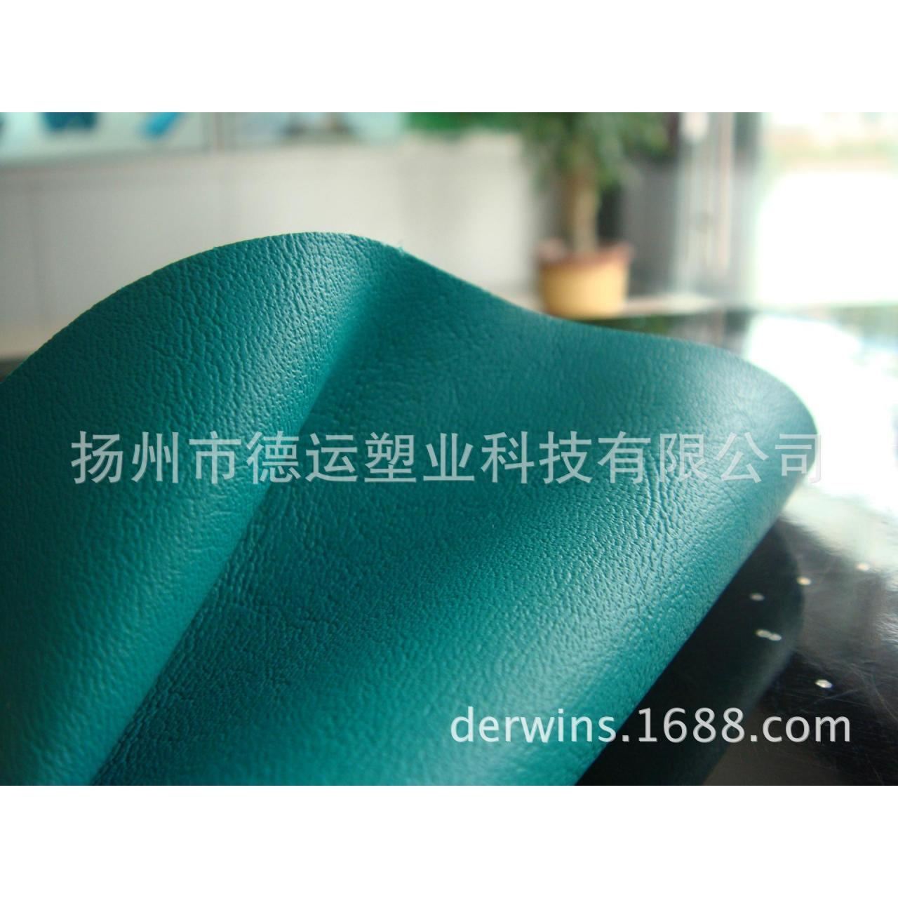 Quality automotive leather for sale