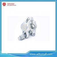 China 2 US Drop Forged Stud Clamp on sale