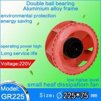 Quality Outer rotor Centrifugal fan GR225 black 220v small axial fan Specializes in cooling fans for sale