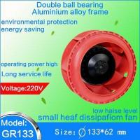 Quality Outer rotor Small centrifugal fan GR225 red Electric box fan Environmental protection and e for sale