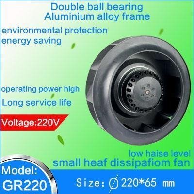 Buy centrifugal fan industrial fan GR175 Round fan Axial fan 220V With core technology at wholesale prices