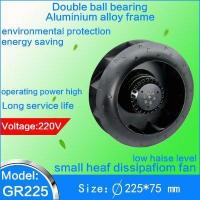 Quality Outer rotor Centrifugal fan GR220 Cooling fan Industrial axial fan professional manufacturing rise for sale