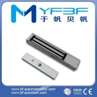 Quality YF213 Automatic Door Magnetic Lock for sale