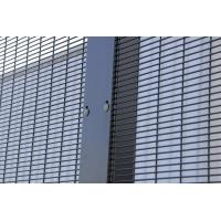 Buy cheap 358 Security Fence from wholesalers