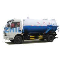 Buy cheap dongfeng waste water sewage disposal tanker truck 6000L from wholesalers