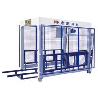 Buy cheap NP Nian Peng Automatic Stacking Machine from wholesalers
