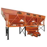 Buy cheap NP Batching Machine from wholesalers