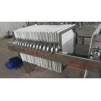 Buy cheap bxg Filtration Equipment from wholesalers