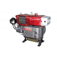 Buy cheap Diesel Engine ZS1100N from wholesalers