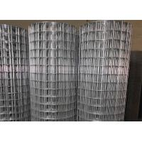 Buy cheap Welded Wire Mesh Roll from wholesalers