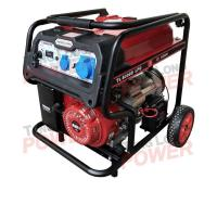 Buy cheap 2 Inch Transfer Water Pump with 3HP Gasoline Engin from wholesalers