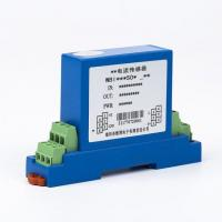 Buy cheap 0-5V Output AC Current Sensor from wholesalers