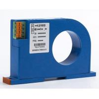 Buy cheap RS485 Communication DC Energy Meter from wholesalers