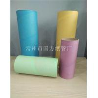 Quality FDY chemical fiber paper tube for sale
