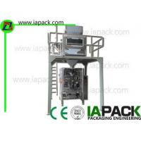 Buy cheap 200G - 5000G Automatic Bagging Equipment Washing Filling Capping machine from wholesalers