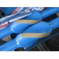 Quality Stabilizer for sale