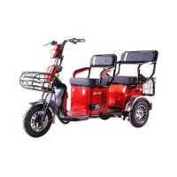 Buy cheap TRICYCLE Fu qiang er dai from wholesalers