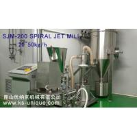 Buy cheap SJM-200 SPIRAL JET MILL from wholesalers