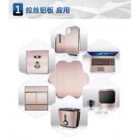 Quality Wire drawing aluminium plate for sale