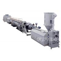 Buy cheap HDPE PIPE EXTRUSION MACHINE(20-800MM) from wholesalers