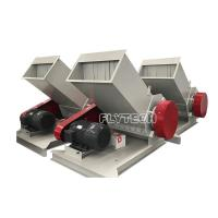 Buy cheap PLASTIC CRUSHER from wholesalers