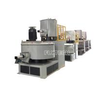 Buy cheap PLASTIC MIXER from wholesalers