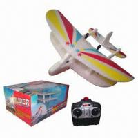indoor rc airplane - quality indoor rc airplane for sale