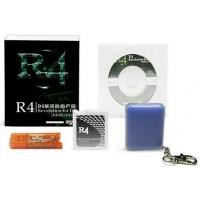 Quality R4 Revolution for NDS/NDS Lite for sale